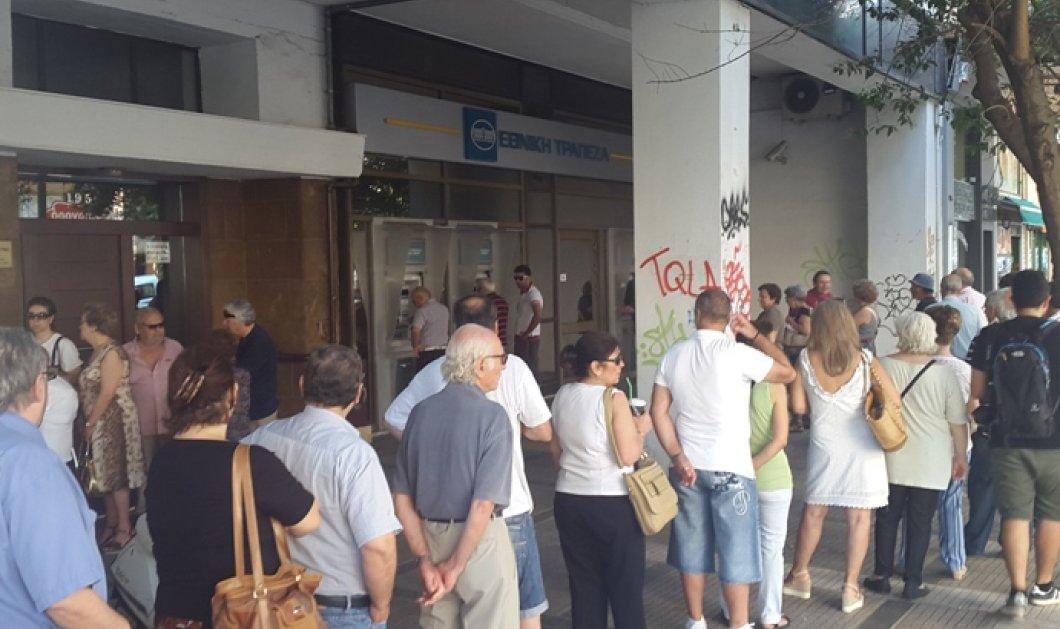 Παρατείνεται η τραπεζική αργία – Συνεχίζονται  οι ουρές στα ΑΤΜ - Κυρίως Φωτογραφία - Gallery - Video