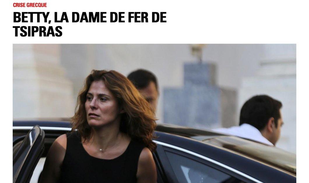 Paris Match: Μπέτυ, η μειλίχια σύζυγος του Αλέξη Τσίπρα & πως η Ζωή την υπερασπίστηκε σε δικαστική της διαμάχη  - Κυρίως Φωτογραφία - Gallery - Video