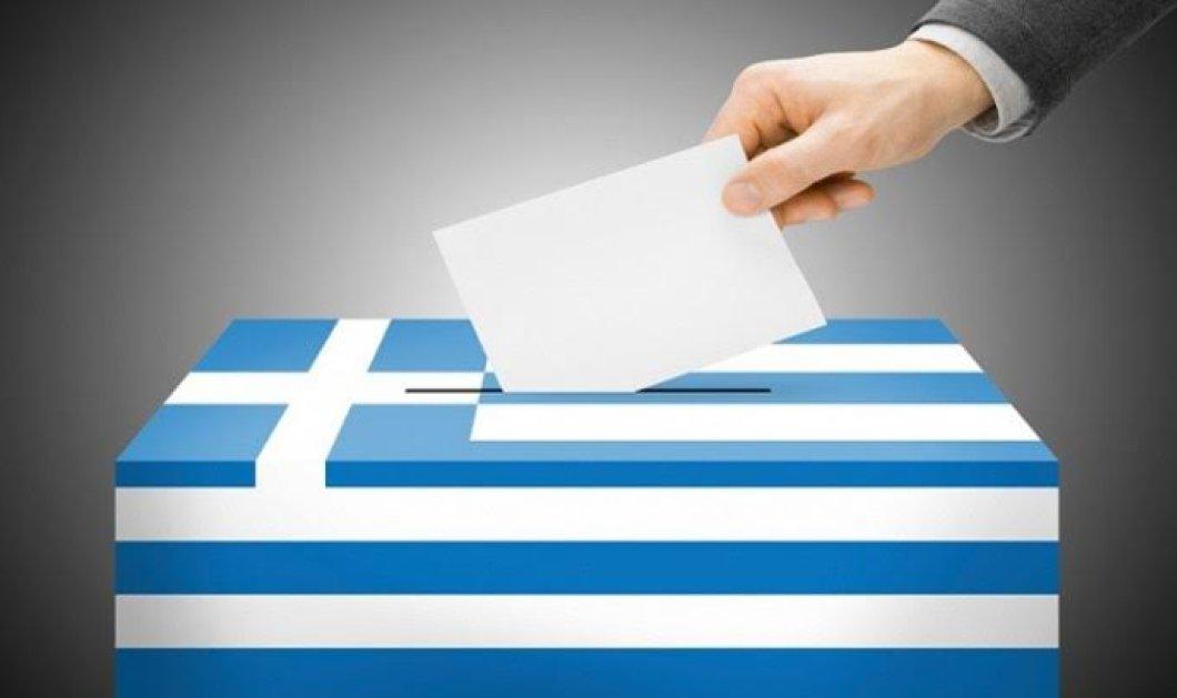 Αναλυτικές οδηγίες για το σημερινό δημοψήφισμα - Μάθετε πού & πώς ψηφίζετε - Κυρίως Φωτογραφία - Gallery - Video