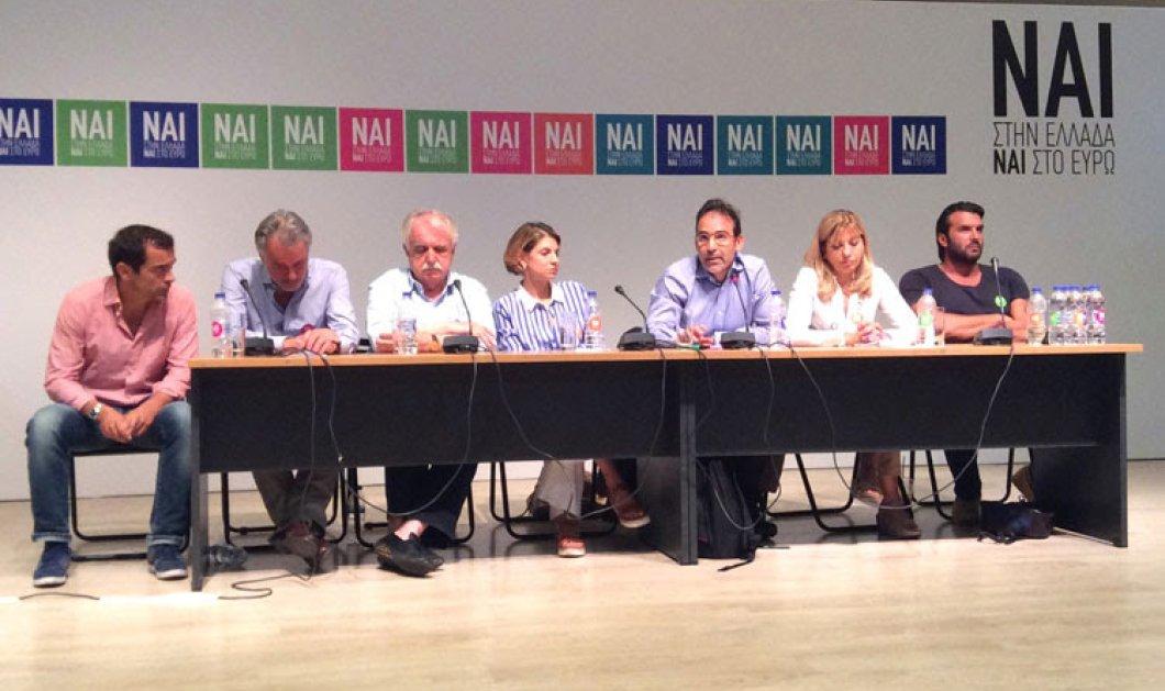 86 ΝΑΙ στην ενότητα, στην Ελλάδα, στην Ευρώπη - Υπογραφή: Οι Πολίτες για το ΝΑΙ  - Κυρίως Φωτογραφία - Gallery - Video