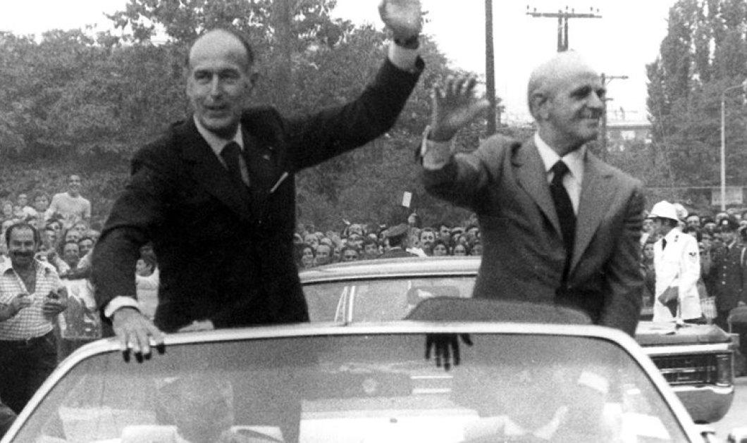 Βαλερί Ζισκάρ ντ' Εστέν: Με το «Οχι», η Ελλάδα επέλεξε να τεθεί εκτός Ευρωζώνης - Κυρίως Φωτογραφία - Gallery - Video