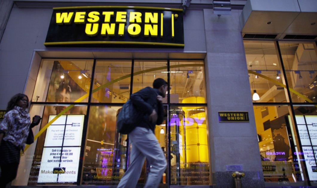 Western Union: Ενεργοποιεί την αποστολή χρημάτων στην Ελλάδα από το εξωτερικό - Κυρίως Φωτογραφία - Gallery - Video