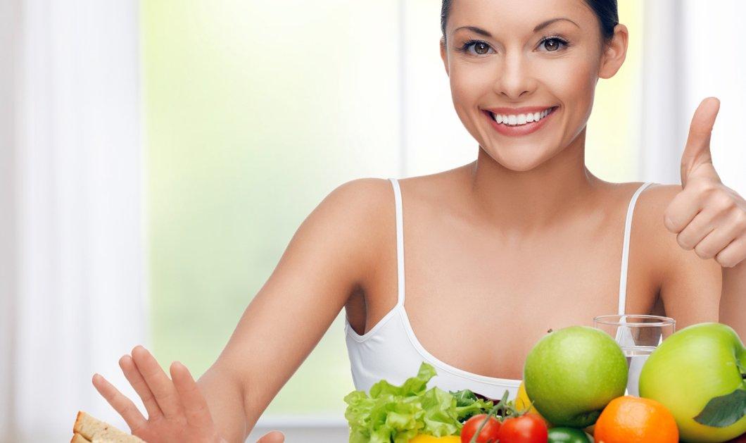 Αδυνάτισμα ώρα 0: 8+1 πολύτιμες συμβουλές για γυναίκες που δε θέλουν να κάνουν...δίαιτα!  - Κυρίως Φωτογραφία - Gallery - Video