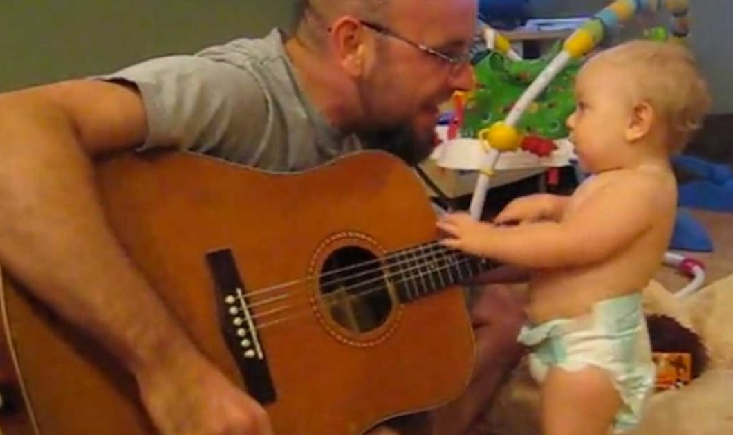 O μπαμπάς παίζει ένα τραγούδι των Bon Jovi και τότε ανακαλύπτει το κρυμμένο ταλέντο της 8 μηνών κόρης του!   - Κυρίως Φωτογραφία - Gallery - Video
