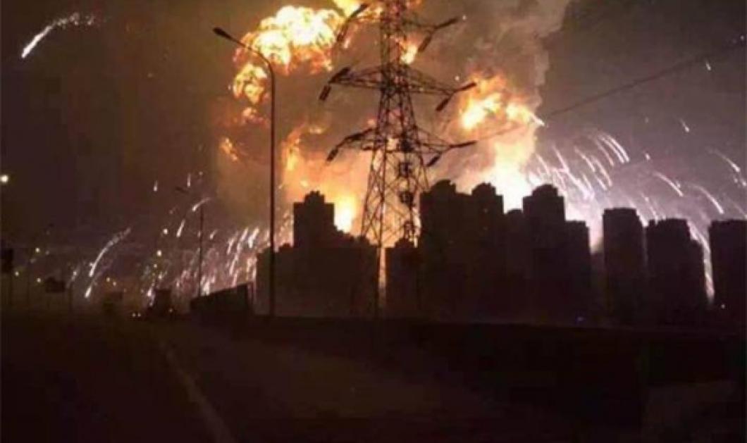 Νέο βίντεο από τις μεγάλες εκρήξεις στην Κίνα στην περιοχή της Τιανζτίν  - Κυρίως Φωτογραφία - Gallery - Video