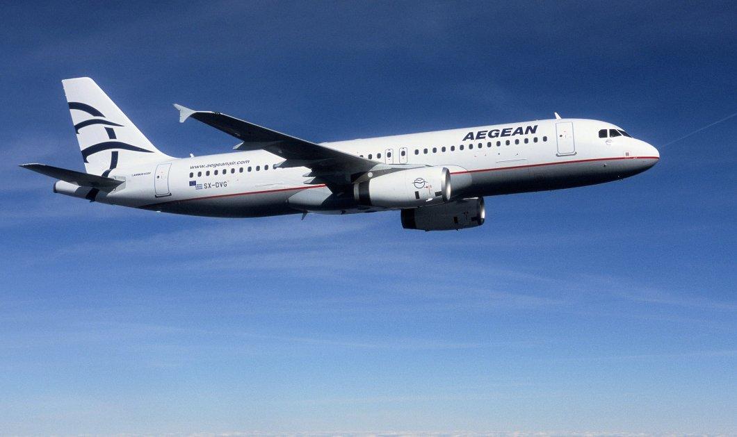 Aegean: Ποιες πτήσεις ακυρώνονται λόγω στάσης εργασίας των Ελεγκτών Εναέριας Κυκλοφορίας  - Κυρίως Φωτογραφία - Gallery - Video