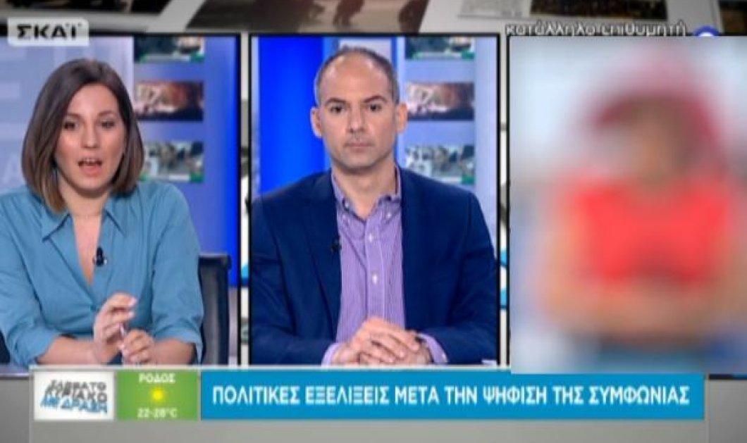 """""""Με το στόμα ανοιχτό"""" έμεινε η παρουσιάστρια του ΣΚΑΪ όταν είδε την αμφίεση της ρεπόρτερ από τη Θεσσαλονίκη!  - Κυρίως Φωτογραφία - Gallery - Video"""