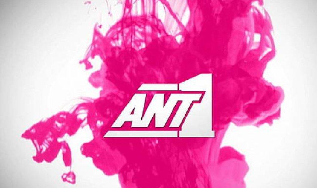 Αυτή είναι η επίσημη ανακοίνωση του ΑΝΤ1 για τις σαρωτικές απολύσεις  - Κυρίως Φωτογραφία - Gallery - Video