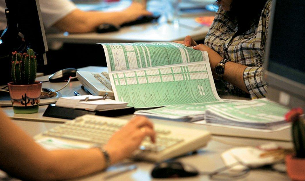 Το νέο έντυπο δήλωσης ΦΠΑ παρουσιάζει σε νέα εγκύκλιο η Γενική Γραμματεία Δημοσίων Εσόδων   - Κυρίως Φωτογραφία - Gallery - Video