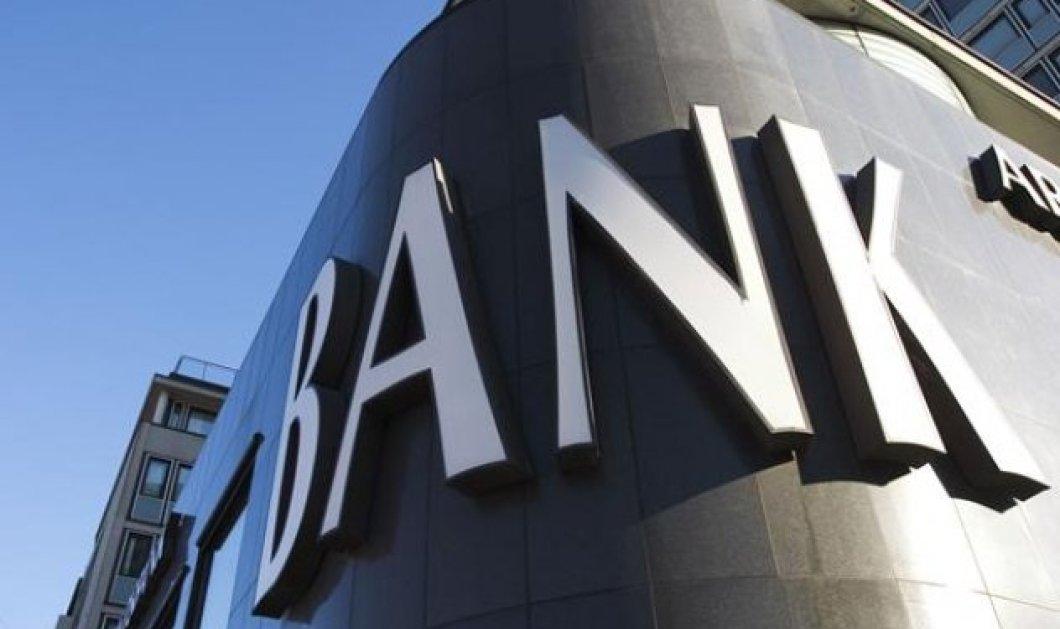 Οι 5 μεγάλες τράπεζες ενημερώνουν το επενδυτικό κοινό μετά τα capital controls - Διαβάστε όλες τις επιστολές - Κυρίως Φωτογραφία - Gallery - Video