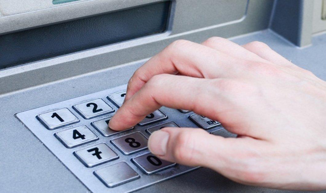 «Χαλαρώνουν» κι άλλο τα capital controls με απόφαση της Επιτροπής Έγκρισης Τραπεζικών Συναλλαγών  - Κυρίως Φωτογραφία - Gallery - Video