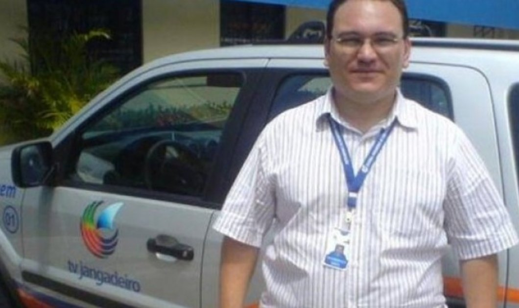 Δολοφόνησαν δημοσιογράφο με 5 σφαίρες στο στούντιο την ώρα που έκανε εκπομπή   - Κυρίως Φωτογραφία - Gallery - Video