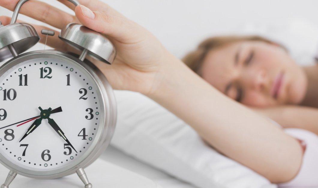 Νέα μελέτη: Να μην ξεκινάει το σχολείο πριν τις 8.30  - Δυσκολεύονται οι έφηβοι στο πρωινό ξύπνημα - Κυρίως Φωτογραφία - Gallery - Video