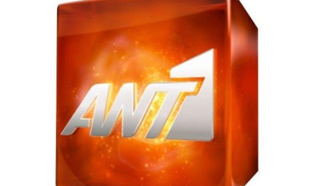 Επαναπροσλαμβάνονται οι απολυμένοι του ΑΝΤ1 - Αναστέλλονται οι απεργιακές κινητοποιήσεις στο κανάλι του Αμαρουσίου   - Κυρίως Φωτογραφία - Gallery - Video