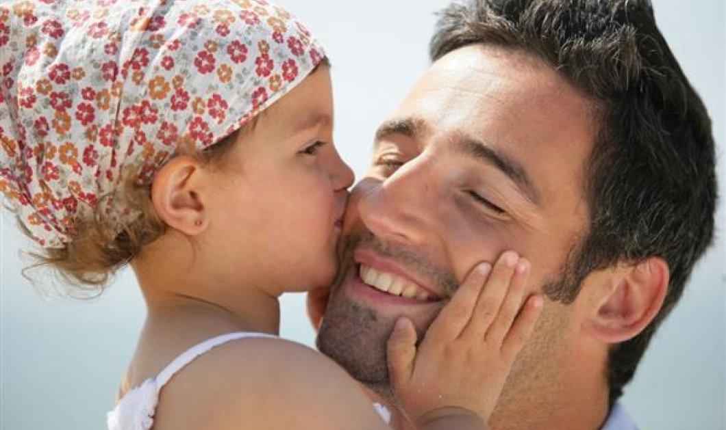 Βίντεο: Αυτοί είναι οι καλύτεροι μπαμπάδες του κόσμου -  Eσείς;   - Κυρίως Φωτογραφία - Gallery - Video