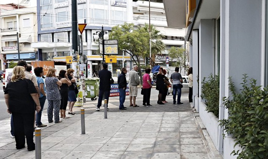 Τι ισχύει από σήμερα για τις αναλήψεις μετρητών στις τράπεζες & στα ΑΤΜ - Κυρίως Φωτογραφία - Gallery - Video