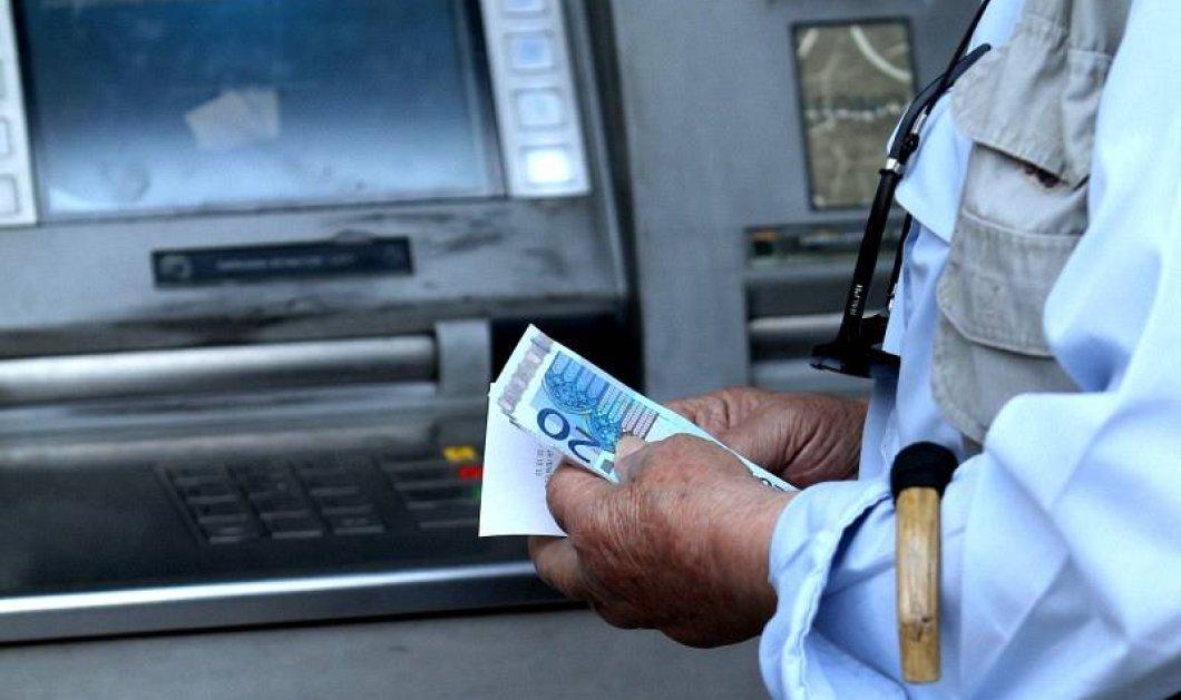 Κάτω από το όριο των 400 ευρώ η κατώτατη σύνταξη -  Πηγαίνει στα 392,7 ευρώ  - Κυρίως Φωτογραφία - Gallery - Video