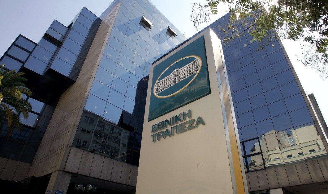 Εθνική Τράπεζα: Ο Κυριακόπουλος νέος γενικός διευθυντής οικονομικών υπηρεσιών  - Κυρίως Φωτογραφία - Gallery - Video