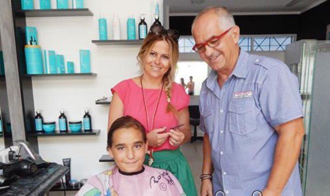 H συγκινητική ιστορία της 12χρονης Μαρισόφης - Χάρισε τα μαλλιά της για να βοηθήσει παιδιά που πάσχουν από καρκίνο - Κυρίως Φωτογραφία - Gallery - Video
