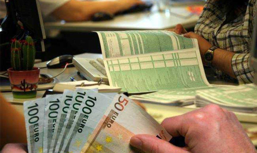 Στον νόμο για τα «υπερχρεωμένα νοικοκυριά» και τα χρέη σε Εφορία - Ταμεία  - Κυρίως Φωτογραφία - Gallery - Video