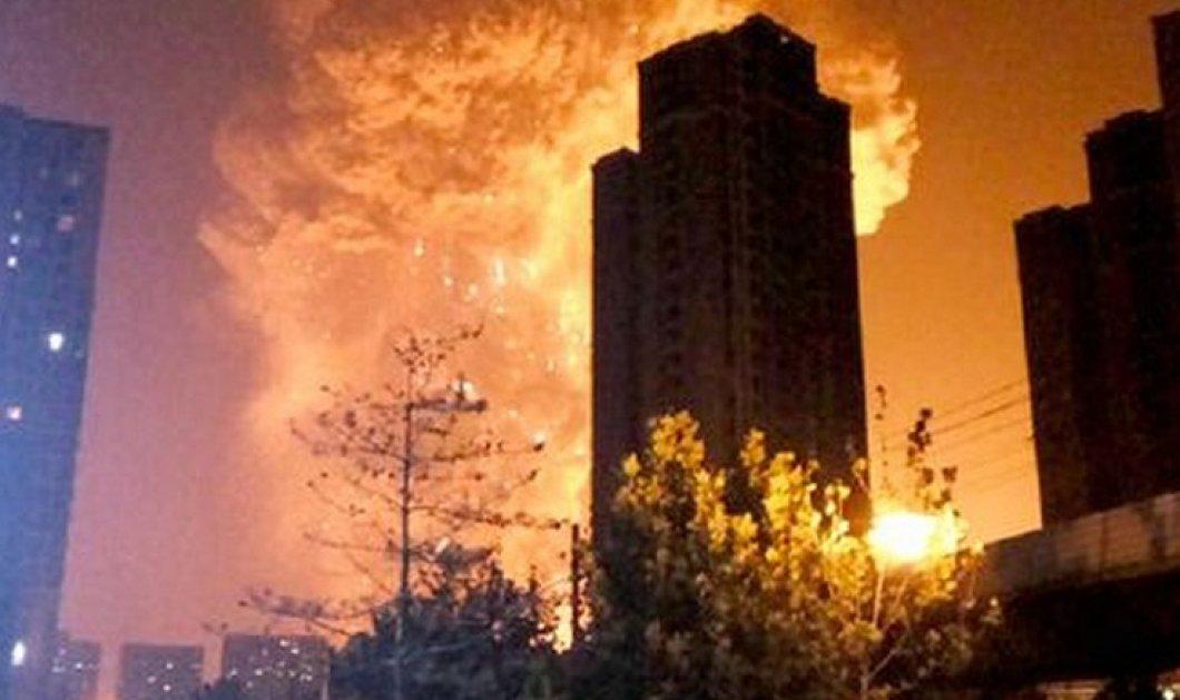 Τουλάχιστον στους 85 οι νεκροί των δύο τεράστιων εκρήξεων στην Κίνα  - Κυρίως Φωτογραφία - Gallery - Video