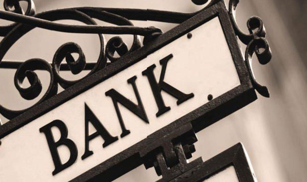 Reuters: Πιθανή κεφαλαιακή ένεση στις ελληνικές τράπεζες πριν τα stress tests - Τι λέει Ευρωπαίος αξιωματούχος   - Κυρίως Φωτογραφία - Gallery - Video