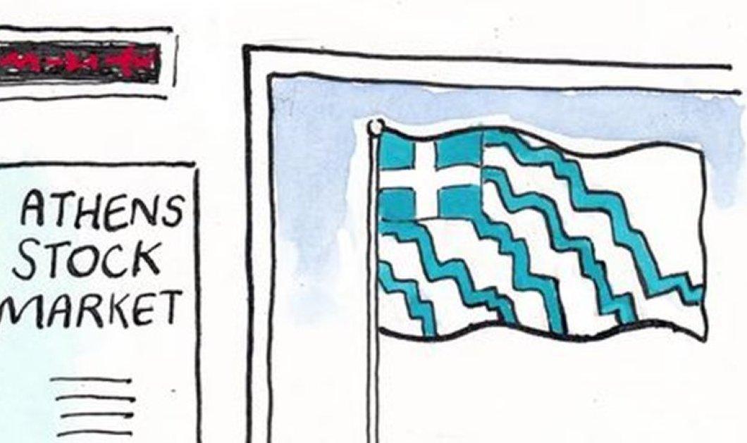 Η Guardian βάζει στο στόχαστρο της το χθεσινό κραχ στο χρηματιστήριο - Δείτε το σκίτσο του Kipper Williams - Κυρίως Φωτογραφία - Gallery - Video