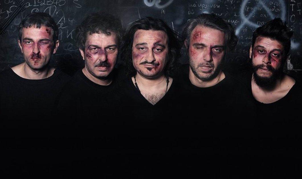 «Αχαρνής» με Χαραλαμπόπουλο, Σερβετάλη, Καλφαγιάννη, Κοψιδά κ.α στο Ηρώδειο - Κυρίως Φωτογραφία - Gallery - Video
