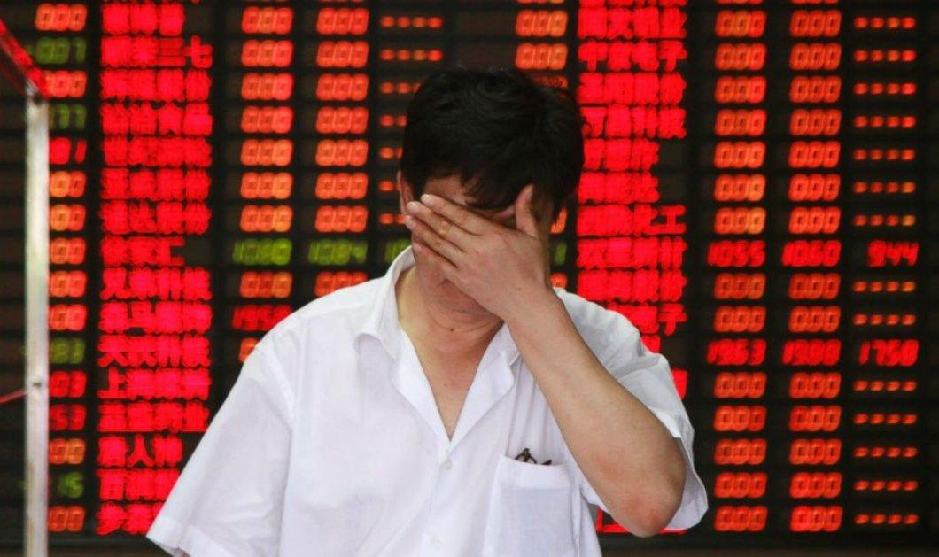 H Κίνα βάζει φωτιά στην παγκόσμια οικονομία - Η φούσκα του χρηματιστηρίου της βυθίζει τις αγορές της Ασίας  - Κυρίως Φωτογραφία - Gallery - Video