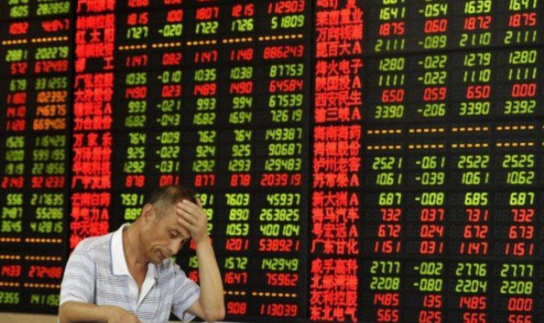 Kίνα: Δημοσιογράφος ομολόγησε ότι προκάλεσε το χάος στο χρηματιστήριο  - Κυρίως Φωτογραφία - Gallery - Video