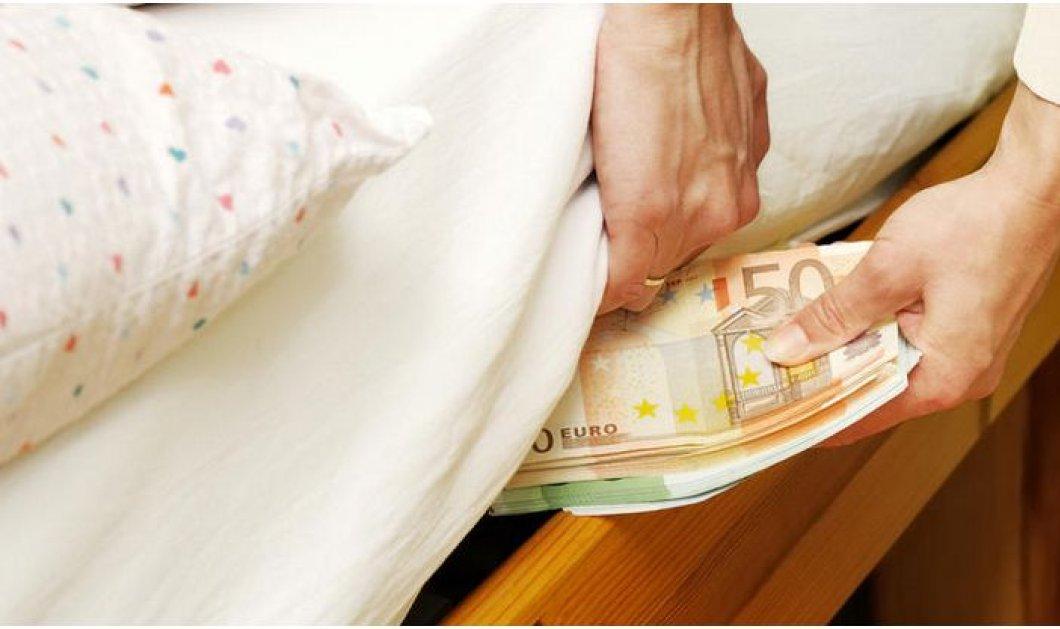 Κυνηγούν σε όλη την Ευρώπη το χρήμα κάτω από το στρώμα: Όλοι κρύβουν λεφτά στο σπίτι  - Κυρίως Φωτογραφία - Gallery - Video
