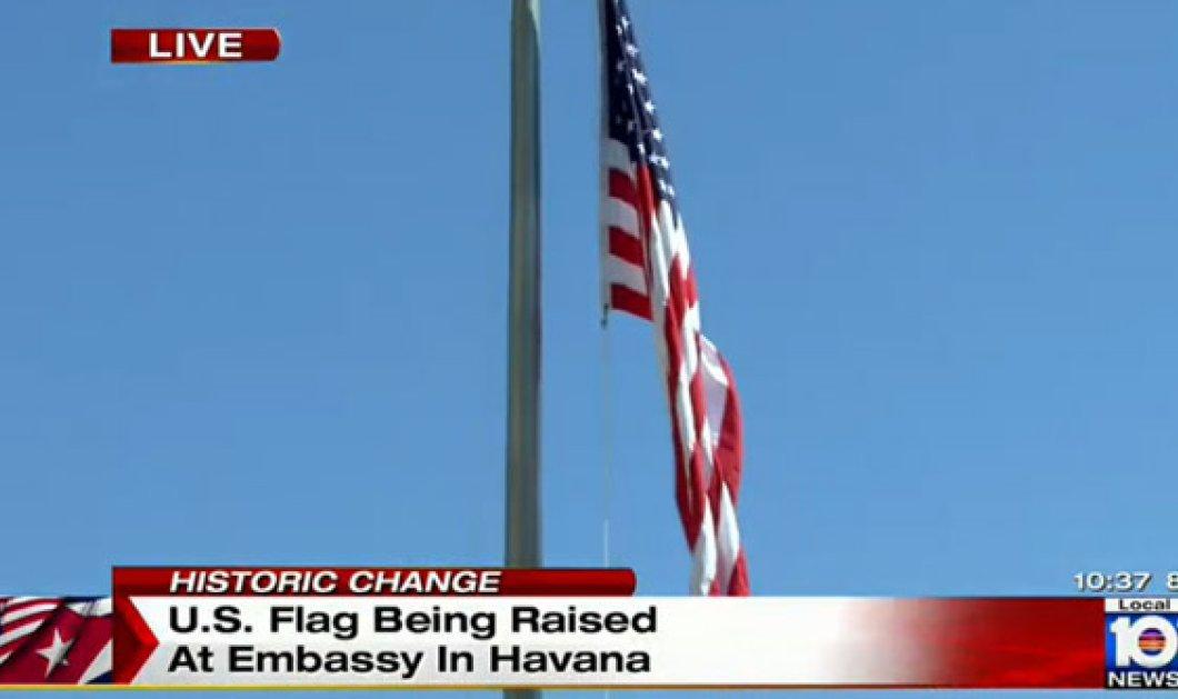 Κούβα: 54 χρόνια μετά υψώθηκε και πάλι η σημαία των ΗΠΑ στην Αβάνα (Φωτό) - Κυρίως Φωτογραφία - Gallery - Video