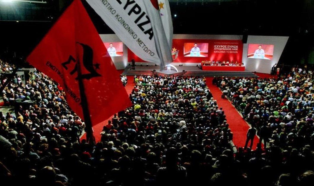 """Στο πλευρό Λαφαζάνη η Κομμουνιστική τάση ΣΥΡΙΖΑ: """"Ο Τσίπρας & η παρέα του διέλυσαν το κόμμα""""   - Κυρίως Φωτογραφία - Gallery - Video"""