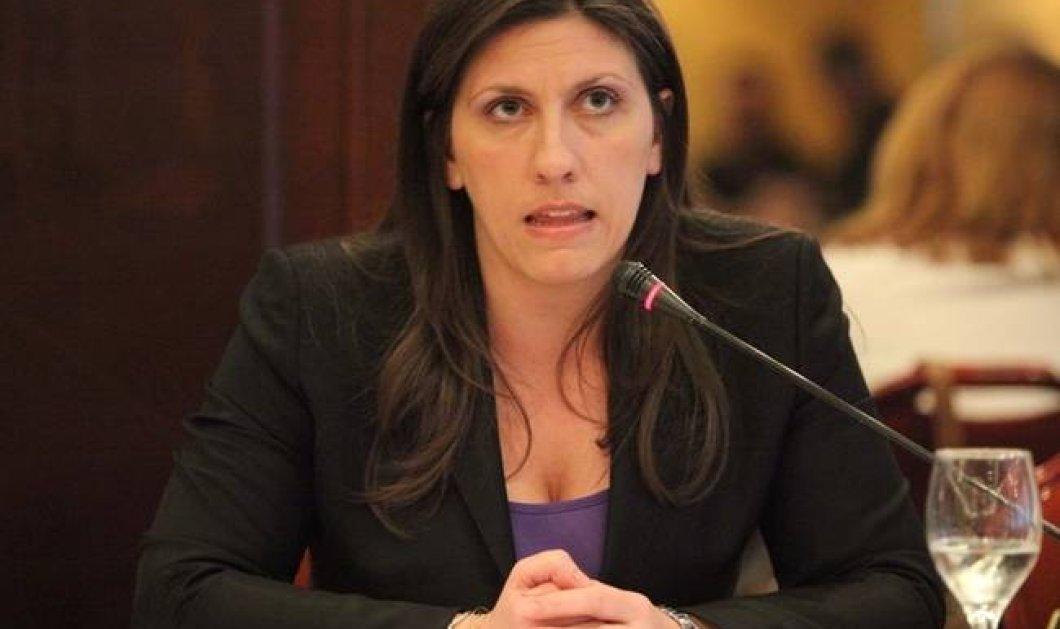 Ζ. Κωνσταντοπούλου: Αντισυνταγματική η τροπολογία για τις συντάξεις του Δημοσίου  - Κυρίως Φωτογραφία - Gallery - Video