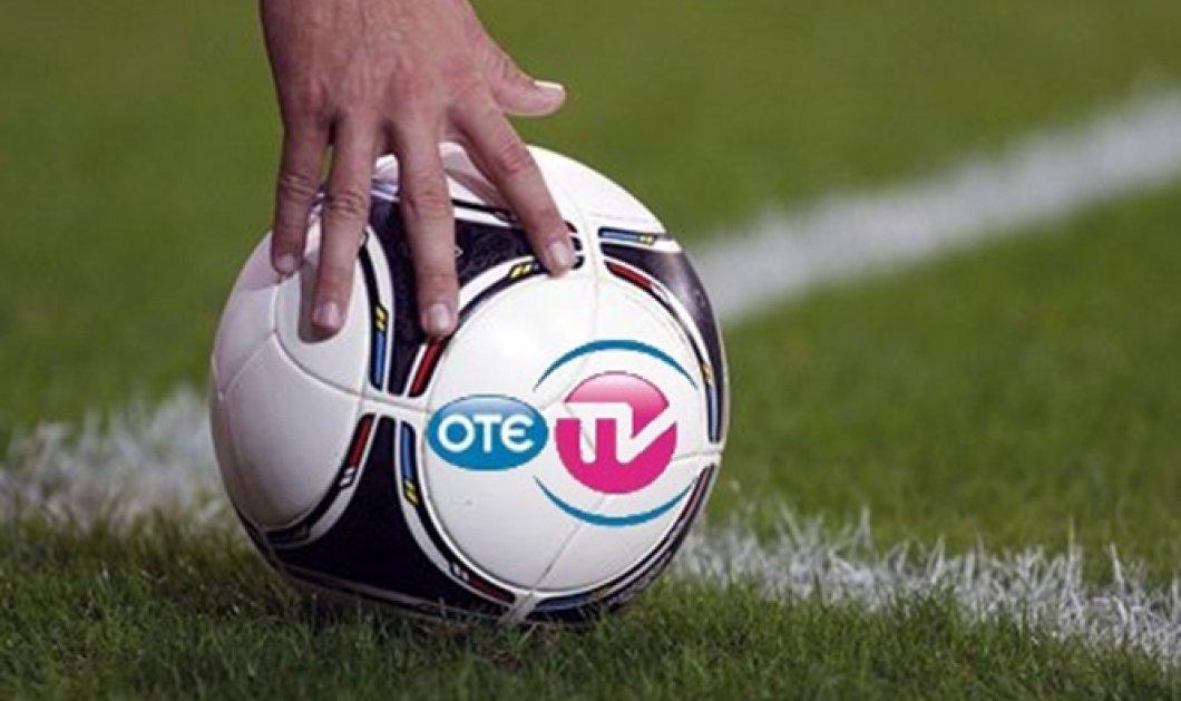 Πρεμιέρα Ολυμπιακού σε UEFA Champions League & ΠΑΟΚ, Αστέρα Τρίπολης σε UEFA Europa League στον OTE TV  - Κυρίως Φωτογραφία - Gallery - Video
