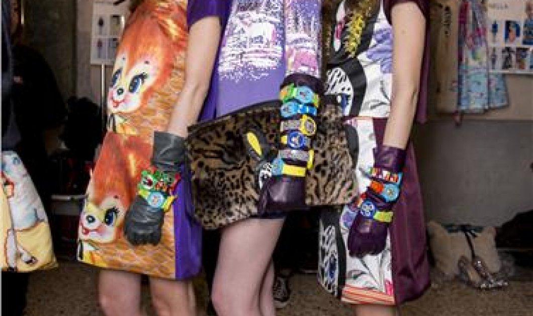 Οι μίνι φούστες του χειμώνα έχουν χρώματα, γεωμετρία & θηλυκότητα  - Κυρίως Φωτογραφία - Gallery - Video