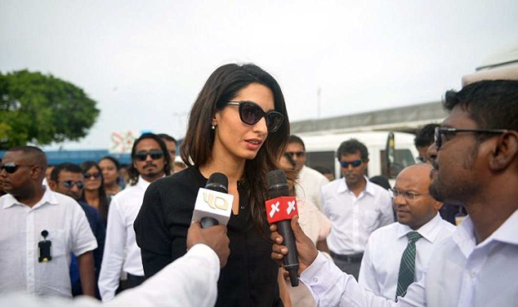 Να πως πήγε ντυμένη η Αμάλ Κλούνεϊ στις Μαλδίβες για να απελευθερώσει τον πρώην πρόεδρο  - Κυρίως Φωτογραφία - Gallery - Video