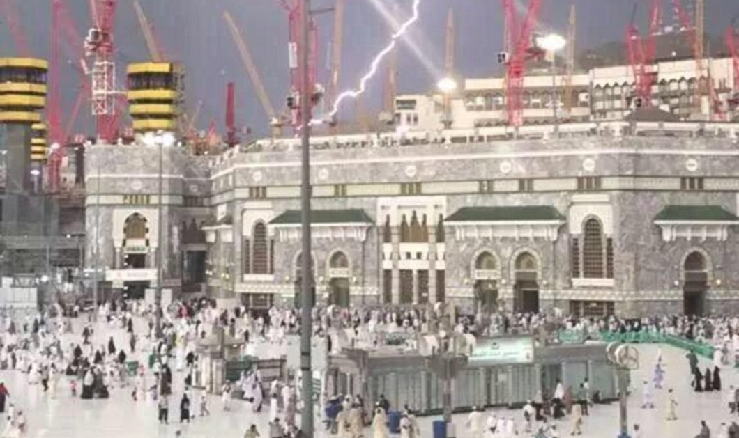 106 νεκροί & 200 οι τραυματίες στο Μεγάλο Τζαμί της Μέκκας (φώτο -βίντεο) κεραυνός έριξε  τον γερανό πάνω στους προσκυνητές   - Κυρίως Φωτογραφία - Gallery - Video
