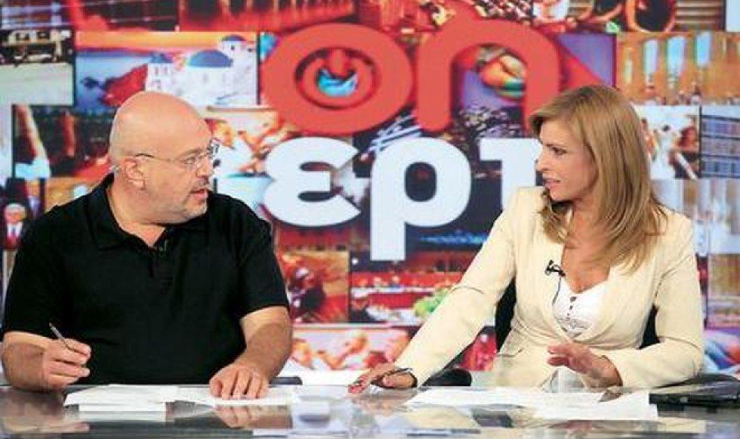 Η δημόσια συγνώμη των δημοσιογράφων της ΕΡΤ για το θέμα που προέκυψε στο debate - Δείτε τι έγινε!    - Κυρίως Φωτογραφία - Gallery - Video