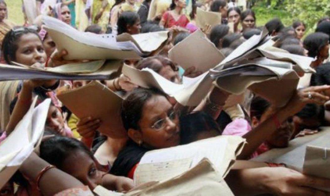Πονοκέφαλος στην Ινδία: 2,3 εκατ. αιτήσεις για 368 θέσεις εργασίας στο δημόσιο! 3 χρόνια για να τις εξατάσουν    - Κυρίως Φωτογραφία - Gallery - Video