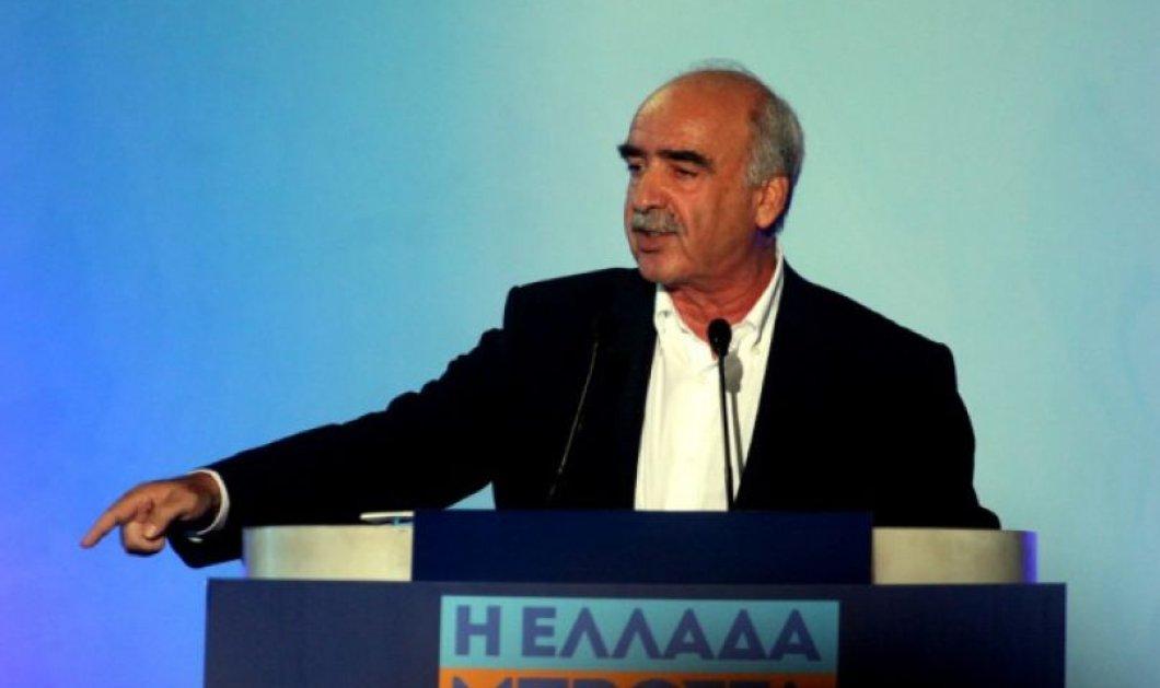 Βίντεο - Μεϊμαράκης: Ο κ. Τσίπρας προσπαθεί να βρει πολλές δικαιολογίες για να μην συνεργαστούμε  - Κυρίως Φωτογραφία - Gallery - Video