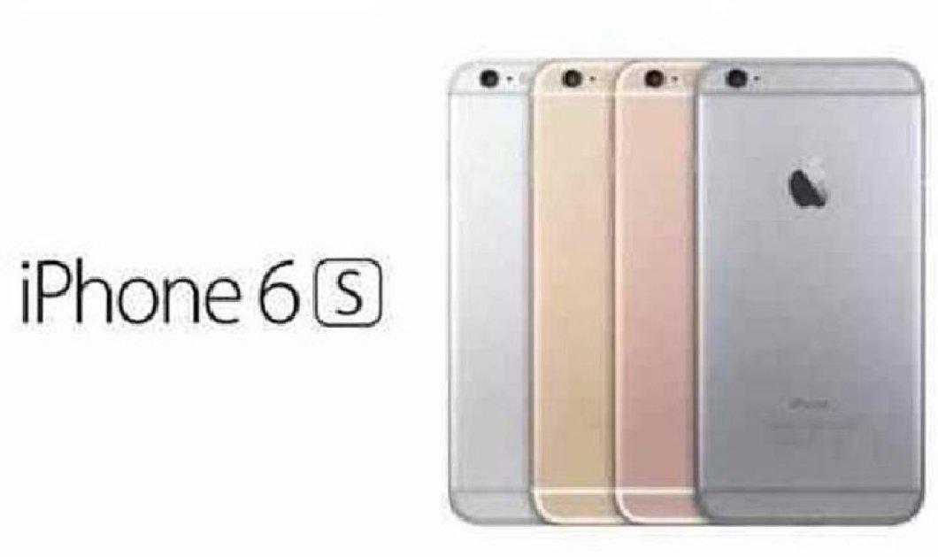 Τι περιμένουμε από τη σημερινή παρουσίαση της Apple Iphone6s & plus στις 8.00    - Κυρίως Φωτογραφία - Gallery - Video