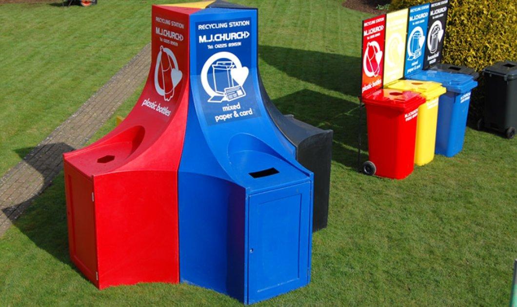 Ακούστε κι αυτό! Σουηδία & Νορβηγία μαλώνουν γιατί δεν έχουν αρκετά σκουπίδια λόγω υπερβολικής ανακύκλωσης  - Κυρίως Φωτογραφία - Gallery - Video