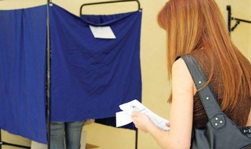 Εκλογές 2015: Oλα τα ονόματα για τις λίστες - Οι εκπλήξεις, οι «53» & οι επώνυμοι - Κυρίως Φωτογραφία - Gallery - Video