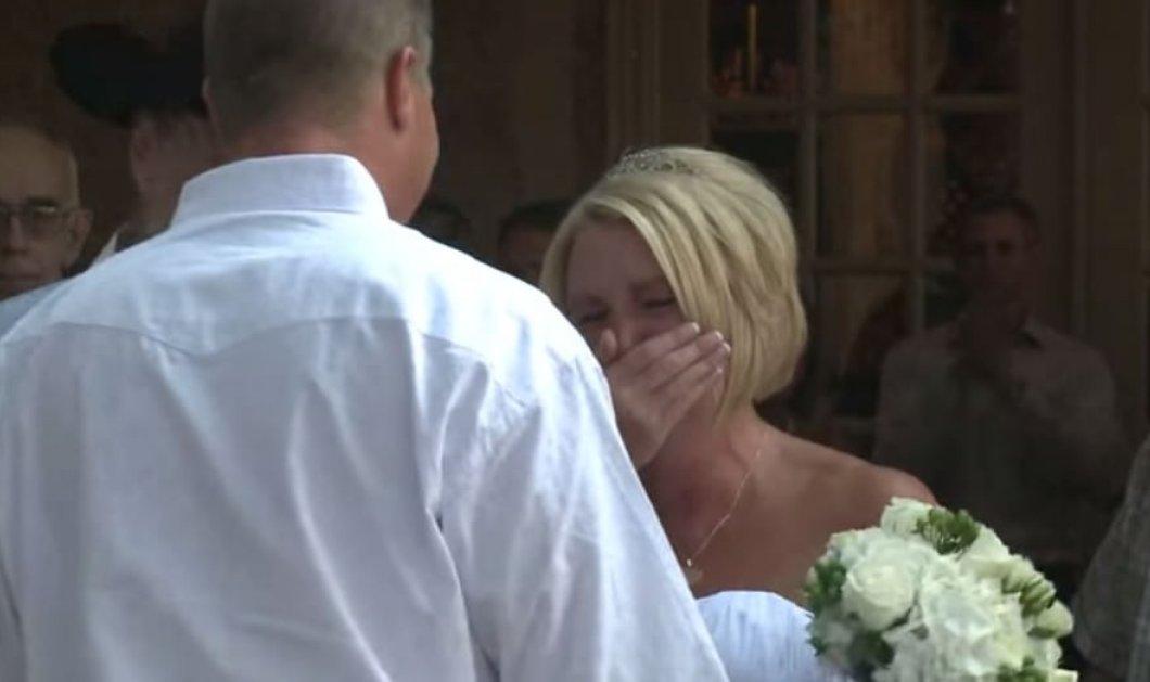Story of the day: Αυτή η γυναίκα παντρεύτηκε έναν ανάπηρο άνδρα - Στο γάμο της έζησε την εμπειρία της ζωής της - Κυρίως Φωτογραφία - Gallery - Video