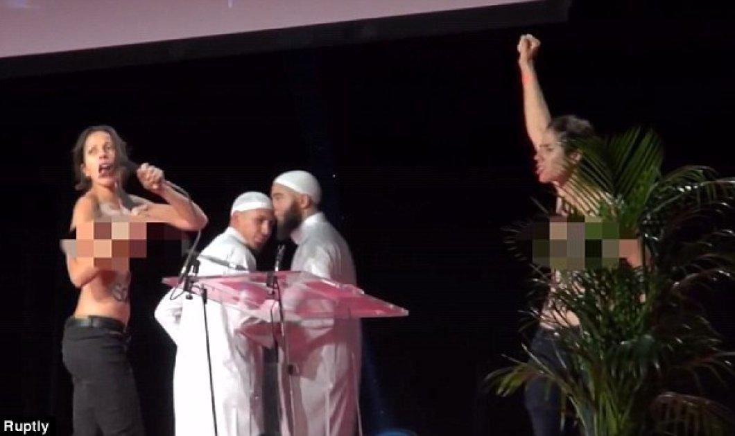 Έσπασαν στο ξύλο γυμνόστηθες FEMEN που εισέβαλαν σε μουσουλμανική συνδιάσκεψη στη Γαλλία  - Κυρίως Φωτογραφία - Gallery - Video
