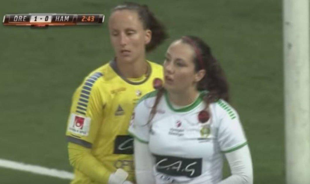 Βίντεο: Απίστευτο αυτογκόλ σε γυναικείο αγώνα ποδοσφαίρου στην Σουηδία  - Κυρίως Φωτογραφία - Gallery - Video