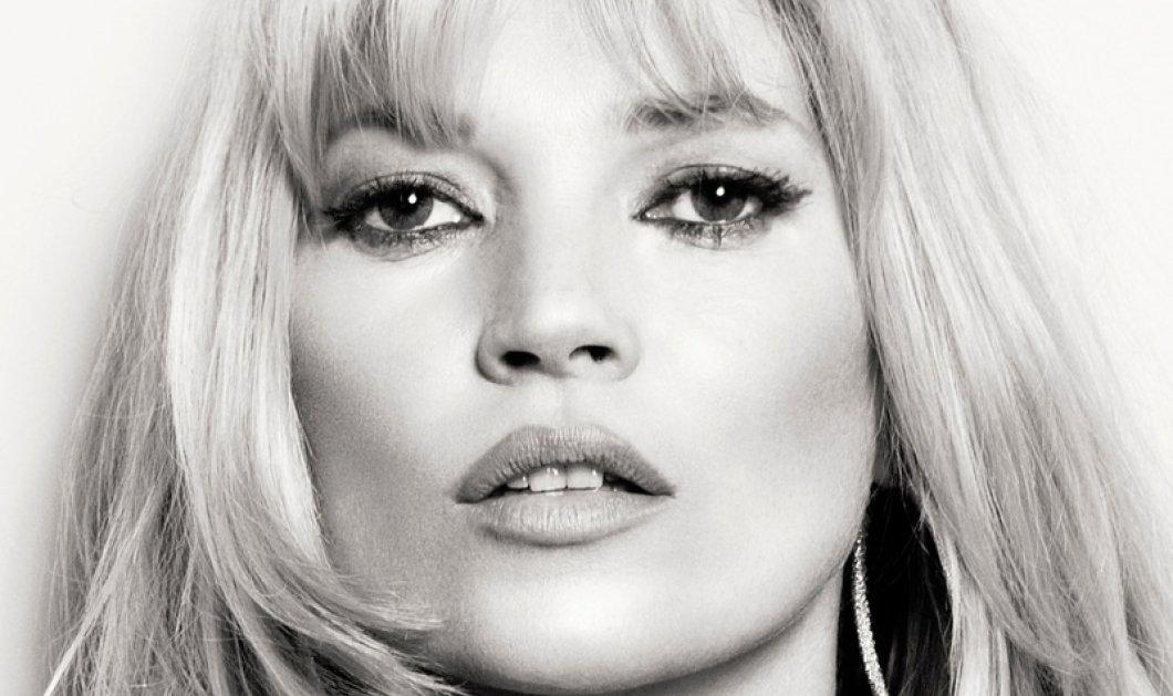 "H Kate Moss και διακοσμήτρια - Το σπίτι πωλείται και έχει 5 υπνοδωμάτια και μία ""ταπεινή"" πισίνα - Κυρίως Φωτογραφία - Gallery - Video"
