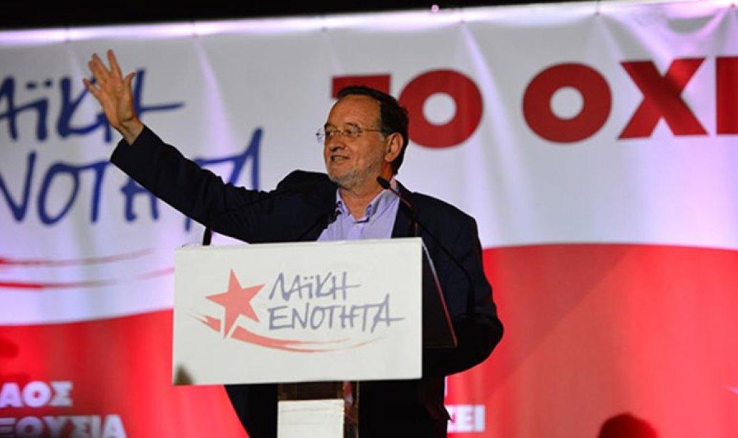 Π. Λαφαζάνης: Ο ΣΥΡΙΖΑ μεταλλάχθηκε, είναι ένα κόμμα που προσομοιάζει με κόμμα του συστήματος - Κυρίως Φωτογραφία - Gallery - Video