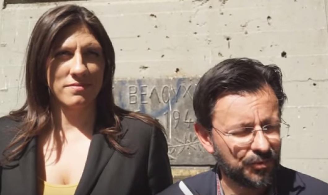 Εκλογές 2015 - Ζωή Κωνσταντοπούλου: ''Αποκάλυψε'' σε Λαμιώτισσα γιατί δεν βγαίνει γλυκιά στα ΜΜΕ- Να ο λόγος λοιπόν (Βίντεο) - Κυρίως Φωτογραφία - Gallery - Video